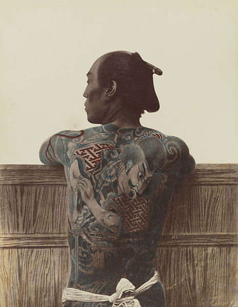 464px-Japanese_Tattoo_by_Kimbei_or_Stillfried.jpg